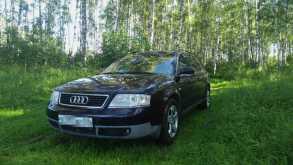 Горно-Алтайск A6 1998