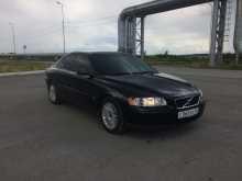 Курган S60 2005