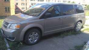 Дивногорск Caravan 2008