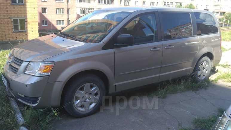 Dodge Caravan, 2008 год, 690 000 руб.