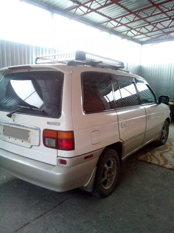 Mazda MPV, 1998 год, 255 000 руб.