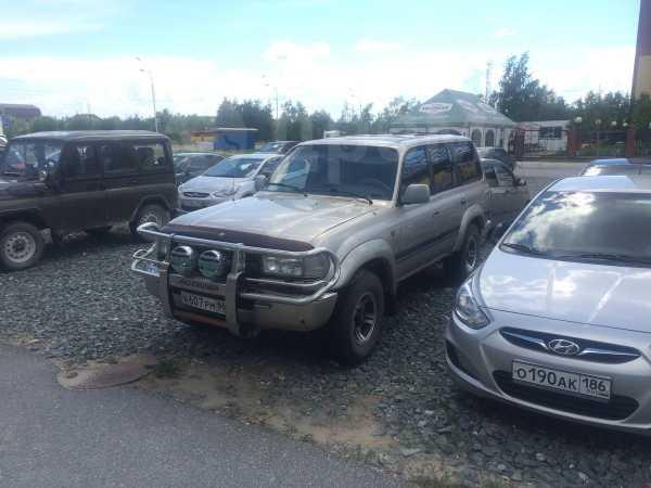 Toyota Land Cruiser, 1990 год, 460 000 руб.