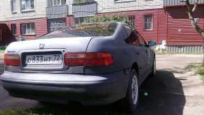 Курган Accord 1993