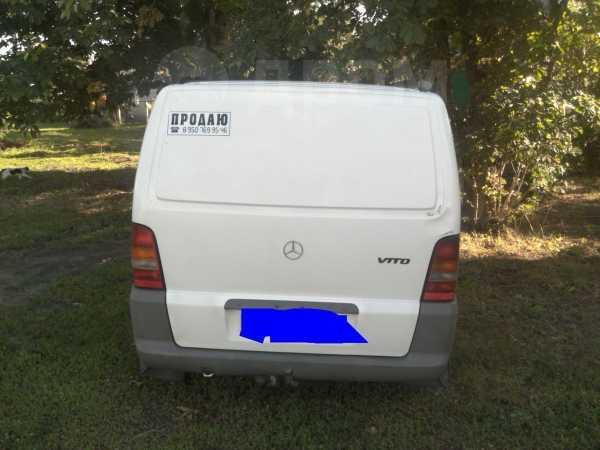 Mercedes-Benz Mercedes, 1998 год, 230 000 руб.