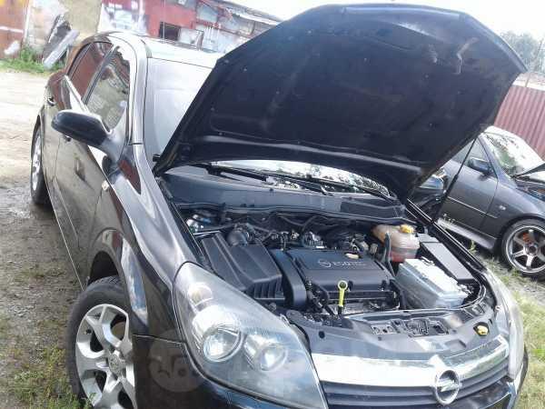 Opel Astra, 2006 год, 265 000 руб.
