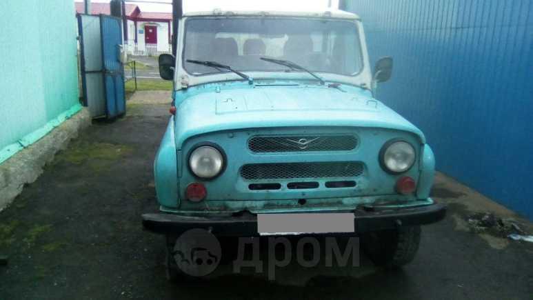 УАЗ 469, 1997 год, 110 000 руб.
