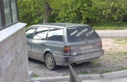 Тобольск Passat 1989