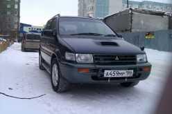 Сургут RVR 1995