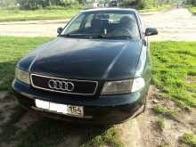 Краснозёрское A4 1997