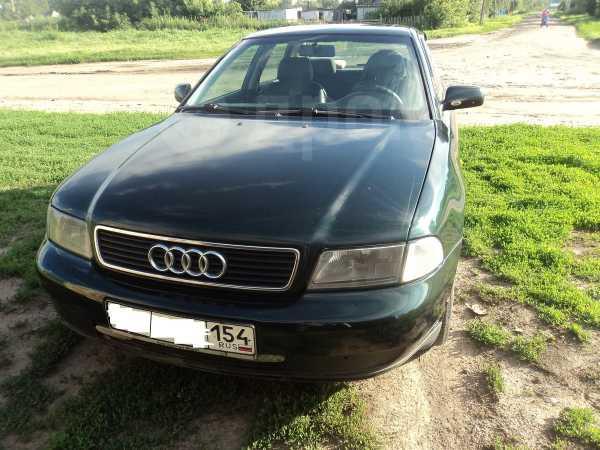 Audi A4, 1997 год, 165 000 руб.