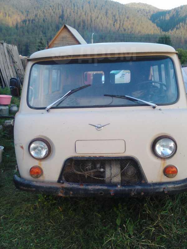 УАЗ Буханка, 1994 год, 30 000 руб.