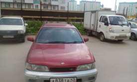 Новосибирск Лусино 1997