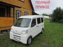 Пермь Хайджет 2009