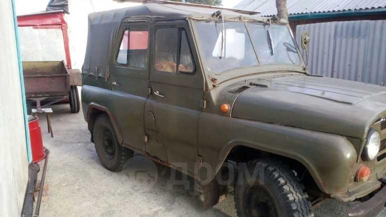 УАЗ 469, 1974 год, 30 000 руб.
