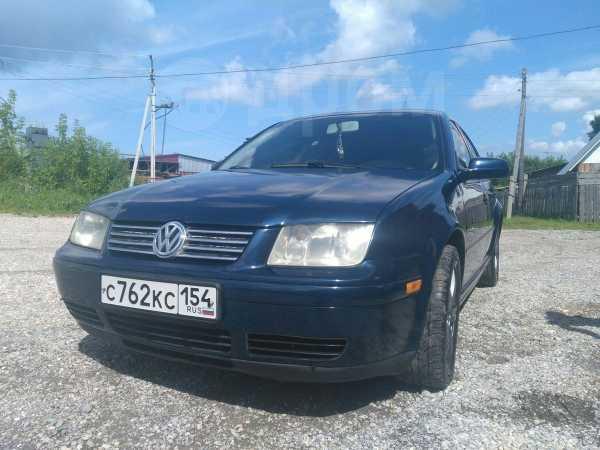 Volkswagen Jetta, 2001 год, 230 000 руб.