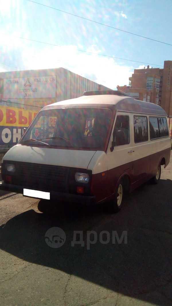 Прочие авто Россия и СНГ, 1995 год, 200 000 руб.