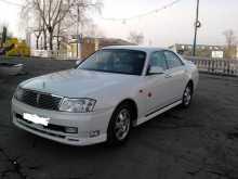 Новосибирск Глория 2001