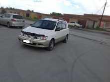 Новосибирск Ипсум 1997