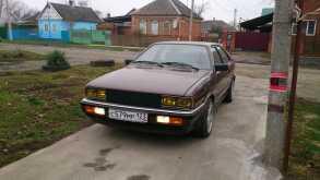 Тимашевск Coupe 1986