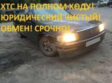 Барнаул Тойота Краун 1993