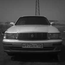 Хабаровск Краун 1993