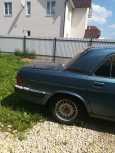 ГАЗ 31105 Волга, 2004 год, 39 999 руб.