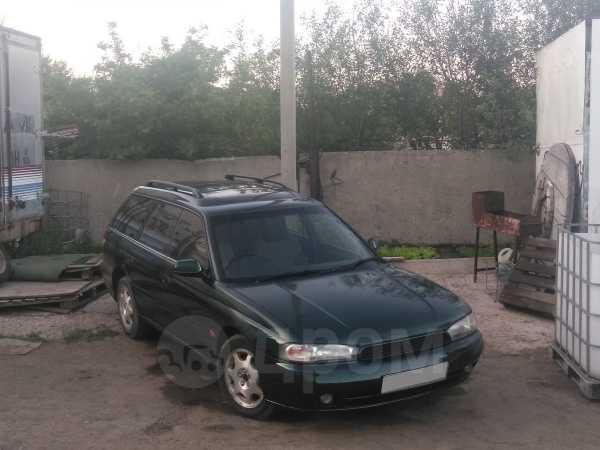 Subaru Legacy, 1994 год, 145 000 руб.
