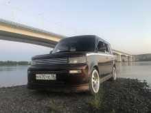 Иркутск ББ 2000