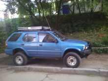 Владивосток Визард 1998