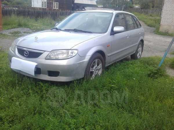 Mazda 323F, 2001 год, 199 000 руб.