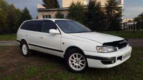 Барнаул Калдина 1995