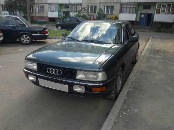 Audi 90, 1988 год, 108 000 руб.