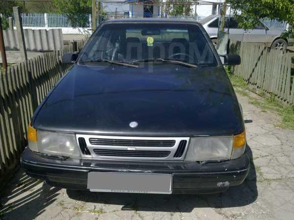 Saab 9000, 1990 год, 45 000 руб.