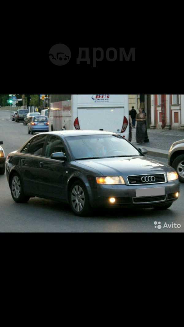 Audi A4, 2003 год, 260 000 руб.