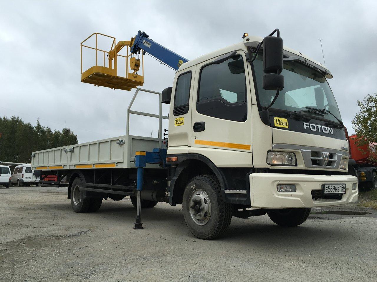 Где подать объявление о продаже грузовой техники уральский регион частные объявления игд 03 цена
