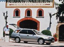 Toyota Corolla 8 поколение, 05.1997 - 01.2000, Универсал