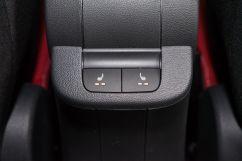 Подогрев задних сидений: опция