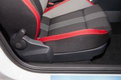 Регулировка передних сидений: Регулировка высоты сиденья водителя, регулировка высоты передних сидений (опция)