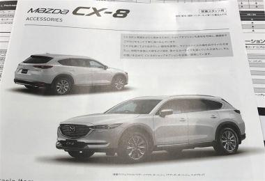 Появились новые изображения кроссовера Mazda CX-8