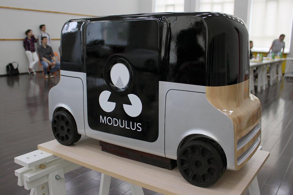 Какими видят автомобили будущего российские студенты Обзор  Купе volvo проект Георгия Саргсяна