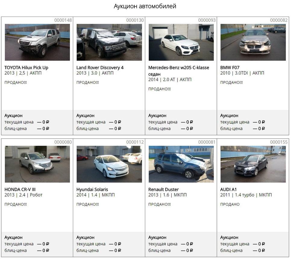 podbito.ru, портал по продаже битых автомобилей.