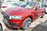 Audi Q5. КРАСНЫЙ, МЕТАЛЛИК (MATADOR, RED) (T7T7)