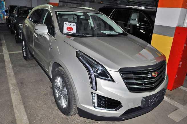 Cadillac XT5, 2016 год, 2 639 000 руб.