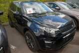 Land Rover Discovery Sport. СИНЕ-ЧЕРНЫЙ ПРЕМИУМ-МЕТАЛЛИК (FARALLON BLACK)