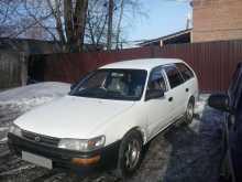 Бийск Corolla 1995