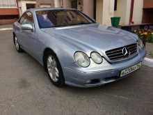 Томск CL-Class 2002