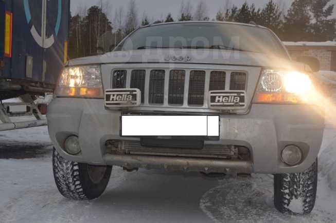 Jeep Grand Cherokee, 2004 год, 500 000 руб.