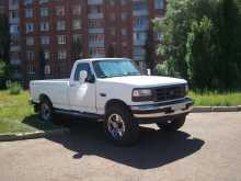 Уфа F250 1996