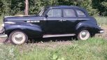 Buick Terraza, 1940 год, 1 400 000 руб.