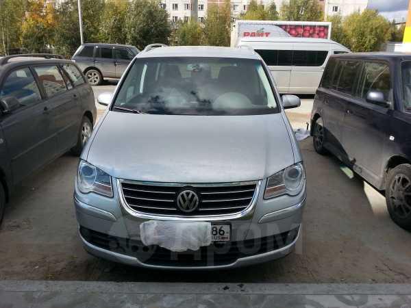 Volkswagen Touran, 2008 год, 510 000 руб.